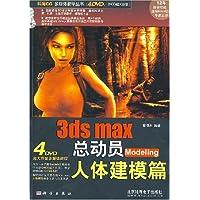http://ec4.images-amazon.com/images/I/51qNTTIXKBL._AA200_.jpg