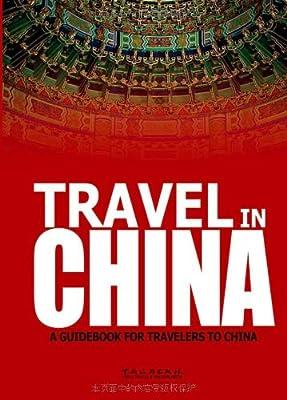 中国旅游指南.pdf