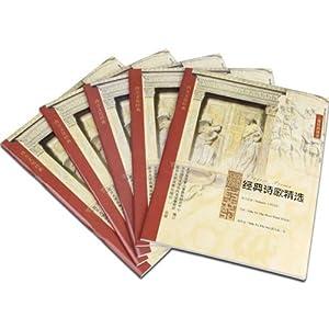 育灵童经典诵读·儿童版(32cd+22书)