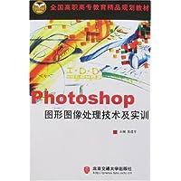 http://ec4.images-amazon.com/images/I/51qNlCZ5%2BQL._AA200_.jpg