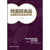 http://ec4.images-amazon.com/images/I/51qNtd-eUXL._AA200_.jpg