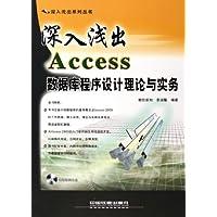 http://ec4.images-amazon.com/images/I/51qO4R3%2BPEL._AA200_.jpg
