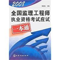 http://ec4.images-amazon.com/images/I/51qO69dvDTL._AA200_.jpg