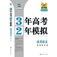 http://ec4.images-amazon.com/images/I/51qOyBfRjaL._AA200_.jpg
