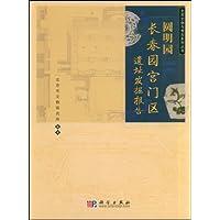 http://ec4.images-amazon.com/images/I/51qP66vBbGL._AA200_.jpg