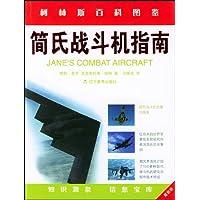 http://ec4.images-amazon.com/images/I/51qPUd%2B0fRL._AA200_.jpg