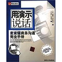 http://ec4.images-amazon.com/images/I/51qPigXT6rL._AA200_.jpg
