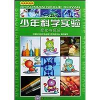 http://ec4.images-amazon.com/images/I/51qPj1qzGzL._AA200_.jpg