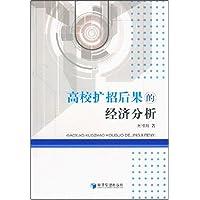 http://ec4.images-amazon.com/images/I/51qPlRCMnQL._AA200_.jpg