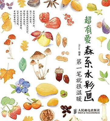 p97 叶子的画法  p99 紫荆花叶的画法  p100 落叶的画法  p102 多肉