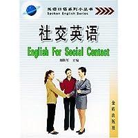 http://ec4.images-amazon.com/images/I/51qQqCPAfNL._AA200_.jpg