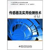 http://ec4.images-amazon.com/images/I/51qR-5QyHrL._AA200_.jpg