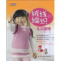 http://ec4.images-amazon.com/images/I/51qRBbRhLrL._AA200_.jpg