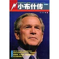 http://ec4.images-amazon.com/images/I/51qRPpb1zkL._AA200_.jpg