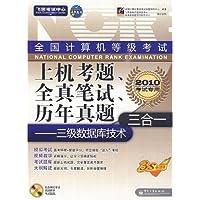 http://ec4.images-amazon.com/images/I/51qSRtDkbdL._AA200_.jpg