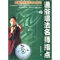 http://ec4.images-amazon.com/images/I/51qSU%2BNkhYL._AA200_.jpg