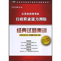 http://ec4.images-amazon.com/images/I/51qScsfJbiL._AA200_.jpg