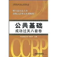 http://ec4.images-amazon.com/images/I/51qSfLLaNjL._AA200_.jpg