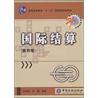http://ec4.images-amazon.com/images/I/51qSiBzU7iL._AA200_.jpg