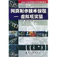 http://ec4.images-amazon.com/images/I/51qSpkr11yL._AA200_.jpg