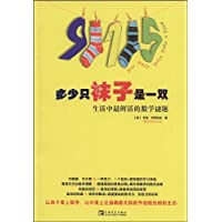 http://ec4.images-amazon.com/images/I/51qTJjADPHL._AA200_.jpg