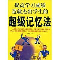http://ec4.images-amazon.com/images/I/51qTNnuJaQL._AA200_.jpg