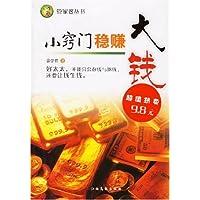 http://ec4.images-amazon.com/images/I/51qTQvnOFYL._AA200_.jpg
