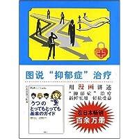 http://ec4.images-amazon.com/images/I/51qTyJ%2BR40L._AA200_.jpg