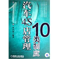 http://ec4.images-amazon.com/images/I/51qUCXZRBeL._AA200_.jpg