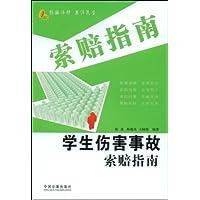 http://ec4.images-amazon.com/images/I/51qUXb8-tcL._AA200_.jpg