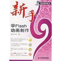 http://ec4.images-amazon.com/images/I/51qUciajpaL._AA200_.jpg