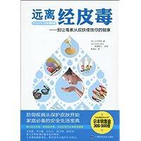 http://ec4.images-amazon.com/images/I/51qUh4BeTQL._AA200_.jpg