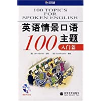 http://ec4.images-amazon.com/images/I/51qUmuMSBpL._AA200_.jpg