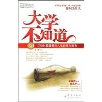 http://ec4.images-amazon.com/images/I/51qV1RbW2GL._AA200_.jpg
