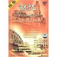 http://ec4.images-amazon.com/images/I/51qVjE4E98L._AA200_.jpg