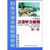 http://ec4.images-amazon.com/images/I/51qVr9ddSnL._AA200_.jpg