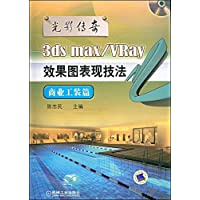 http://ec4.images-amazon.com/images/I/51qVsdh4fWL._AA200_.jpg
