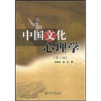 http://ec4.images-amazon.com/images/I/51qW%2B3gytrL._AA200_.jpg