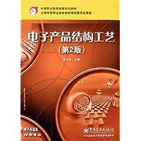 http://ec4.images-amazon.com/images/I/51qW-ZBRNjL._AA200_.jpg