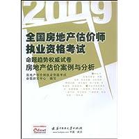 http://ec4.images-amazon.com/images/I/51qWRZZz4-L._AA200_.jpg