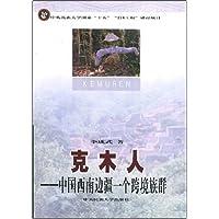 http://ec4.images-amazon.com/images/I/51qWXRTon%2BL._AA200_.jpg