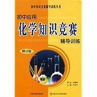 http://ec4.images-amazon.com/images/I/51qWqeziiYL._AA200_.jpg