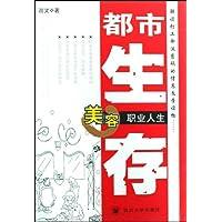 http://ec4.images-amazon.com/images/I/51qXFxzkBDL._AA200_.jpg