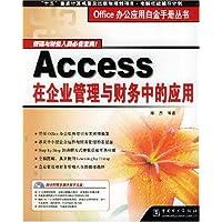 http://ec4.images-amazon.com/images/I/51qXaLxVanL._AA200_.jpg