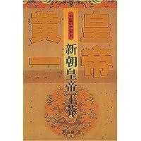 http://ec4.images-amazon.com/images/I/51qXaOlRCKL._AA200_.jpg