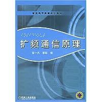 http://ec4.images-amazon.com/images/I/51qXj%2Bn4hDL._AA200_.jpg