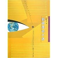 http://ec4.images-amazon.com/images/I/51qY9tKmy%2BL._AA200_.jpg