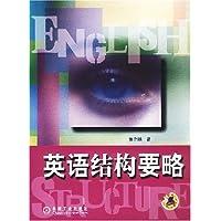 http://ec4.images-amazon.com/images/I/51qYwJcQZAL._AA200_.jpg