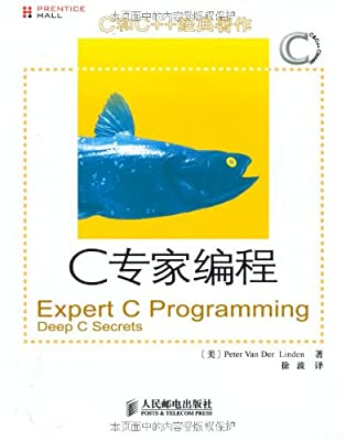 C专家编程Expert C Programming Deep C Secrets.pdf