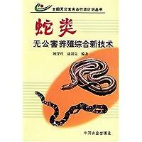 http://ec4.images-amazon.com/images/I/51qZ8pxsn-L._AA200_.jpg
